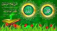 Wallpaper Lafadz Allah Bergerak 736070 Gambar Allah Gerak