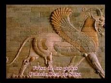 arte persiana arte persa y bizantino antecedentes arte isl 225 mico