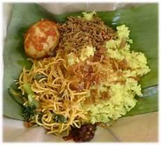 Nasi Kuning Padang Resep Kuliner Indonesia Dan Dunia
