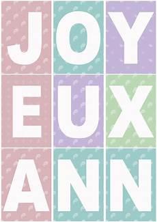 une banderole quot joyeux anniversaire quot en cadeau diy and