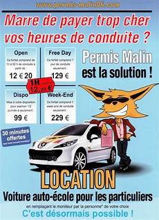 Vous Passez Votre Permis De Conduire 224 Courez Vite