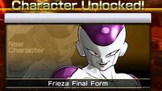 dragon ball z battle of z how to get unlock frieza final form youtube