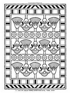Malvorlagen Jugendstil Classic Einfache Florale Ornamente Im Jugendstil Stock