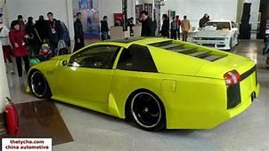 MPS Lamborghini Nissan 300ZX Photo Gallery  Autoblog