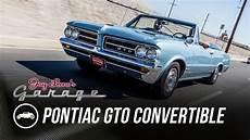 Pontiac Official Site