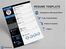 download the unlimited word resume template free behance