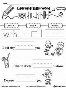 letter d sight word worksheets 24247 the sight word this week is quot me quot sight words are some of the most frequently used words in our