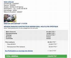 Votre Devis R 233 Vision Garantie Constructeur 40000km 1