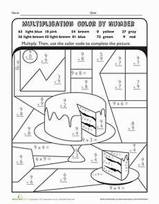 free 4th grade color by number worksheets 16315 multiplication color by number cake cakes color by numbers and third grade