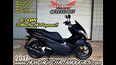 2017 Honda Pcx150 Scooter Review Of Specs Blue Pcx Sale