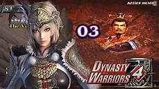 dynasty warriors 4 100 lu bu musou mode 03 lu