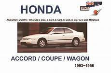 car service manuals pdf 2002 honda insight windshield wipe control honda accord coupe wagon owners manual 1993 1996