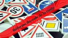 réforme du code de la route r 233 forme du code de la route
