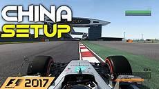 f1 2017 setups f1 2017 china setup hotlap 1 32 112 pc gamepad