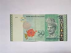 jual uang kertas ringgit malaysia 50 ringgit mahar