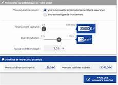 Credit Bank Personnel Simulation Pret Banque Postale