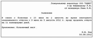 образец рапорта о назначении на должность военнослужащего