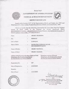 form 5 birth certificate ap fill online printable