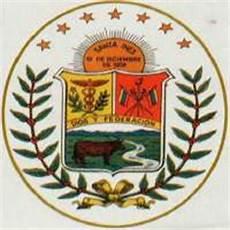 simbolos naturales de barina barinas venezuela tuya