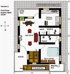 30x40 house plans 16 r9 2bhk in 30x40 west facing requested plan