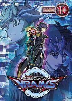 yu gi oh vrains image 2989149 zerochan anime image board