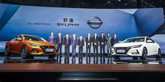 2020 Nissan Sentra To Be Revealed On November 19