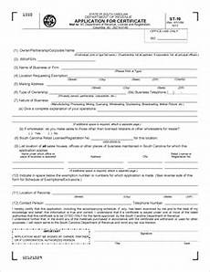 form st 10 fillable application for certificate
