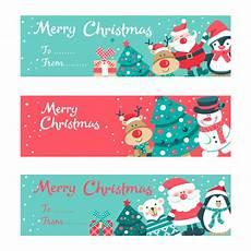merry christmas invitation card vector merry christmas invitation card vector premium download