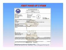 e application of cst forms