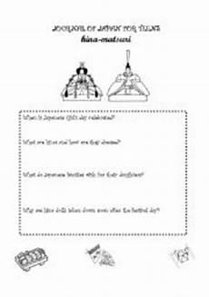 japanese worksheets free 19449 children 180 s day worksheets