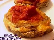 melanzane in carrozza al forno ricerca ricette con mozzarella in carrozza al forno