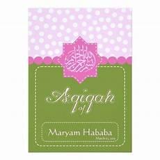 invitation card aqiqah template green islam aqiqah baby polka dot invitation 5 quot x 7