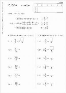 8 best images of printable worksheets german numbers printable worksheet free