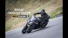 Essai Yamaha Niken Surprenant Ovni 224 3 Roues