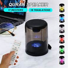 Sq310 Quran Bluetooth Speaker Colorful Light by Speakers Sq310 Quran Bluetooth Speaker Colorful Led