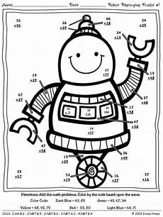 two digit addition math coloring worksheet robot regrouping addition math printables color by the