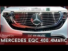 mercedes electrique 2018 mercedes eqc 400 4matic le luxe 233 lectrique mondial auto 2018