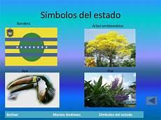 arbol emblematico de monagas estado bolivar