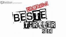 besten thriller 2014 uitgeverij de fontein kanshebbers voor de hebban