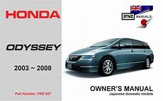 car owners manuals free downloads 1997 honda odyssey electronic throttle control honda odyssey car owners service manual 2003 2008
