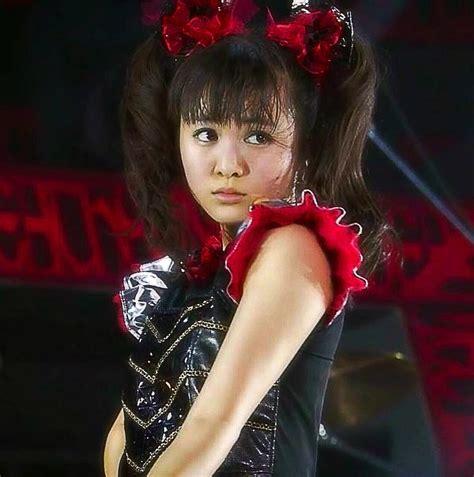 Moa Kikuchi Sexy