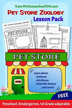 free printable zoology lesson for kids pet store zoology