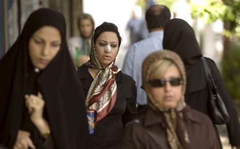 Prno Iran