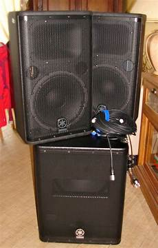 yamaha dsr112 image 747348 audiofanzine
