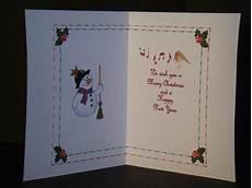 a merry christmas insert cup472782 688 craftsuprint a merry christmas insert cup472782 688 craftsuprint