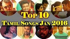Top 10 Tamil Songs January 2016 New Tamil Songs
