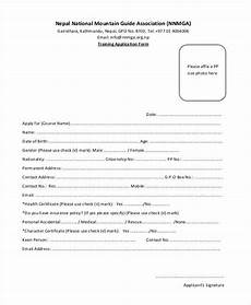 free 7 sle training application forms in pdf ms word