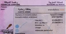 Permis Et Cartes Grises Au Maroc Le Remplacement Prend