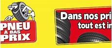 pneu prix bas pneus 224 bas prix voit bridgestone entrer dans capital