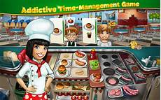 cooking games play cooking games online free for pc